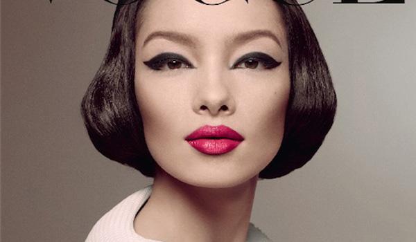 Las portadas de Enero 2013 ya están aquí (updated Vogue Italia)