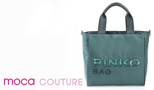 Actualizado: Ganador sorteo cortesía de Moca Couture