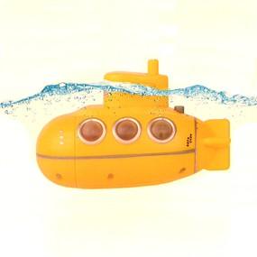 submarino amarillo revolutum