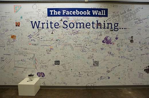 muro fb