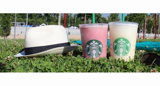 Lo tienes que probar: Nuevos sabores Frappuccino de Starbucks. #Sipface